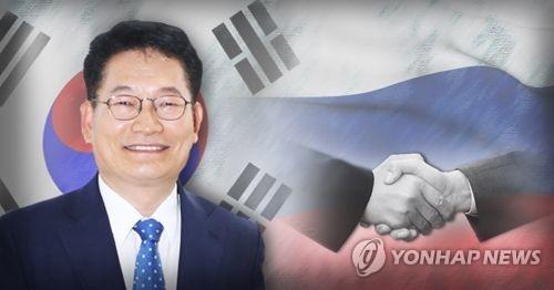 宋永吉(韩联社)