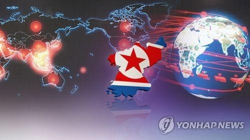 """랜섬웨어 공격 북한 연계설…""""중요 단서 포착""""(CG)"""