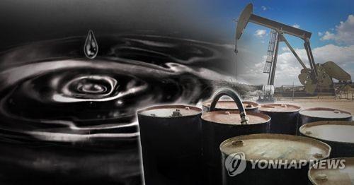 """석유·LPG, 내년에 할당관세… """"산업경쟁력 강화·물가 안정"""""""