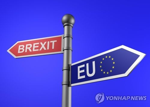 브렉시트와 EU