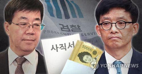 '돈 봉투 만찬' 이영렬, 안태근 사의 표명 (PG)
