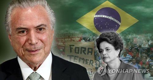 브라질 정국 또 대통령 탄핵 논란(PG)