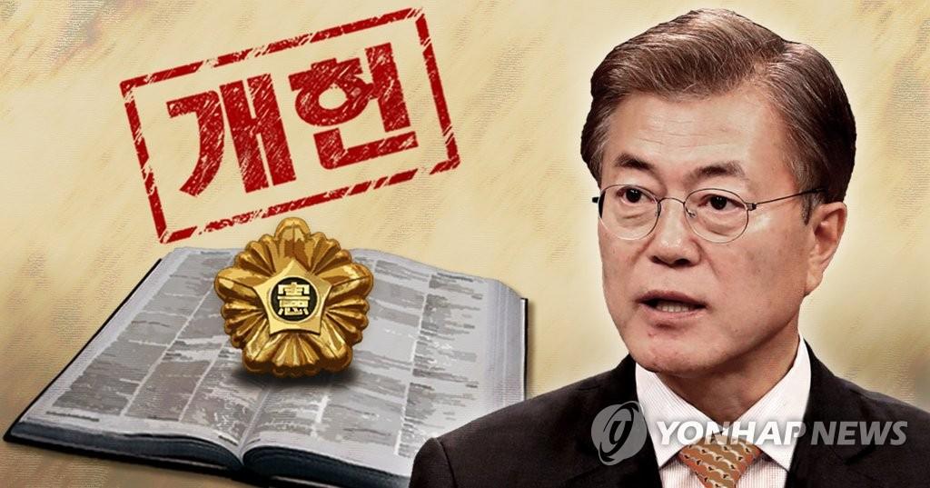 정부 개헌안 초안 윤곽 (PG)  [제작 최자윤]