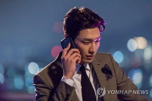 资料图片:《守望者》剧照(韩联社/MBC电视台提供)