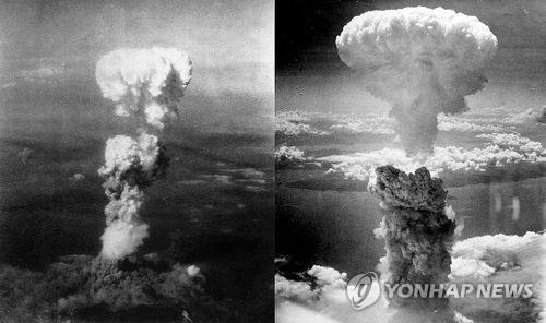 2차 세계대전 때 일본에 투하된 원폭
