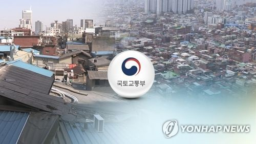 도시재생(CG)  [연합뉴스TV 제공]
