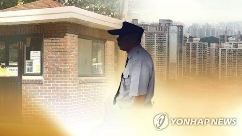 아파트 경비원 (CG)  [연합뉴스TV 제공]