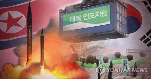 정부, '연내 대북인도지원' 입장 北미사일 발사전 美·日에 전달