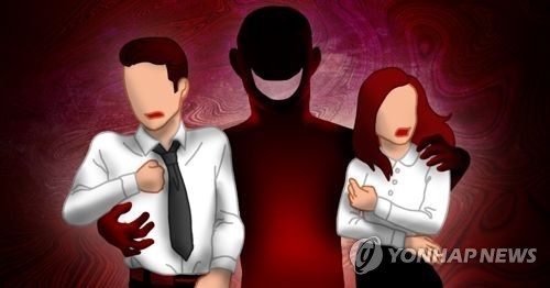 성희롱 남녀 따로 없다 (PG)