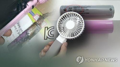 휴대용 선풍기 30% 안전 미인증…KC마크 확인해야(CG)