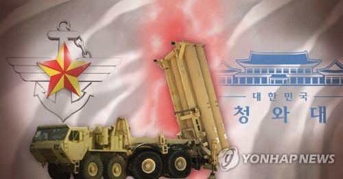 Corea del Sur no cambiará acuerdo de sistema antimisiles con EU
