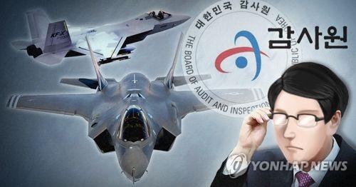 최재형 감사원장, 'F-X 기종선정 감사' 대통령 보고