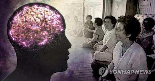 치매 (PG)  [제작 조혜인] 일러스트