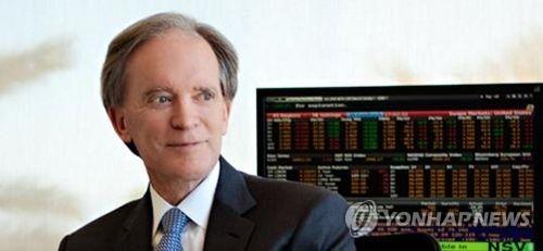 명성 잃은 '채권왕'…올해 빌그로스 펀드 자금 40% 유출