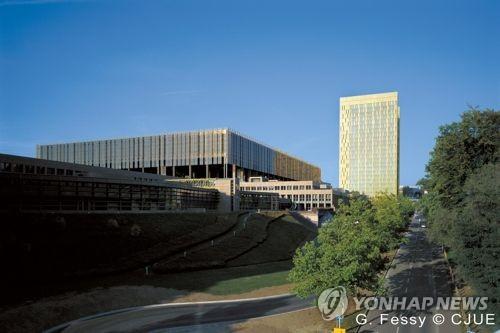 유럽사법재판소(ECJ) 건물 전경