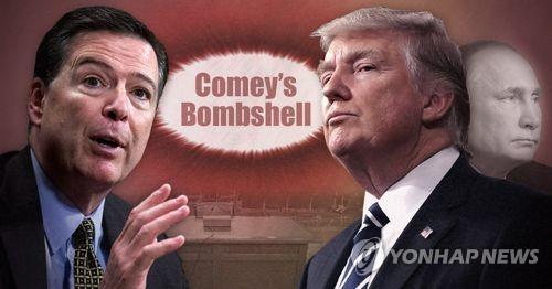 코미 전 FBI 국장, 폭탄선언 (PG)