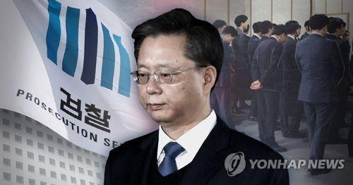 검찰 일반직도 '우병우 라인' 청산? 대검 사무국장 교체
