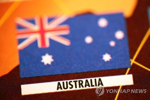 호주, 온라인 공유경제 개인 참여자 소득에 과세 추진