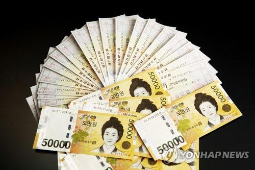 현금과 수표