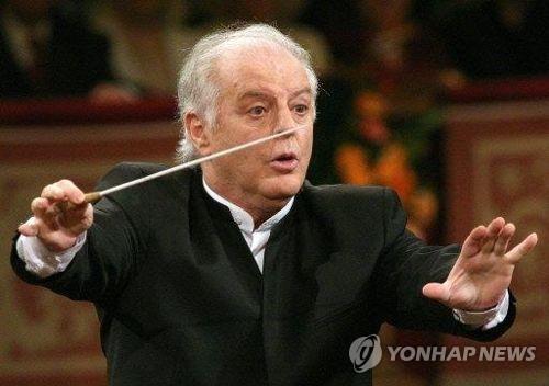 마에스트로 다니엘 바렌보임