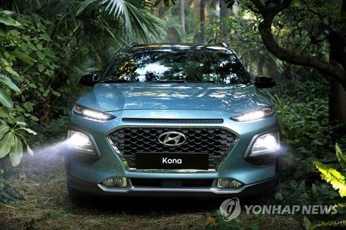 소형 스포츠유틸리티차량(SUV) '코나'(KONA)