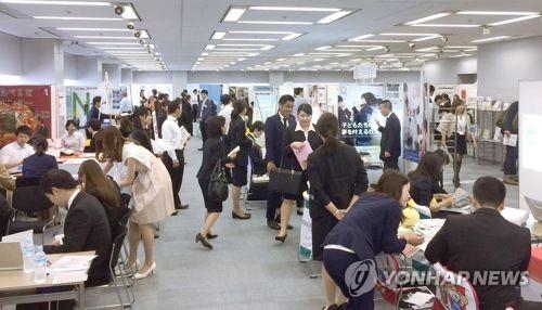 붐비는 일본 기업설명회장  [교도=연합뉴스 자료사진]