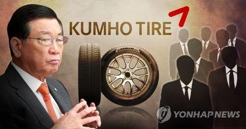 금호타이어 채권단과 박삼구 회장 '더블스타와의 상표권 협상' 대립 (PG)