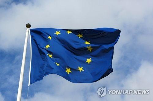 유럽연합 깃발