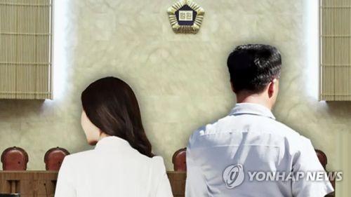 이혼소송 50대 아내, 남편 퇴직연금 가로채 집유
