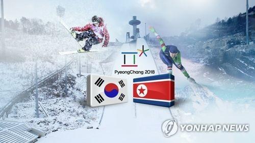남북, 평창올림픽을 평화올림픽으로 (CG)