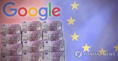EU, 구글에 과징금 부과 (PG)