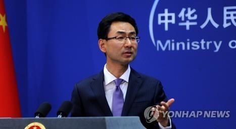 겅솽 중국 외교부 대변인.