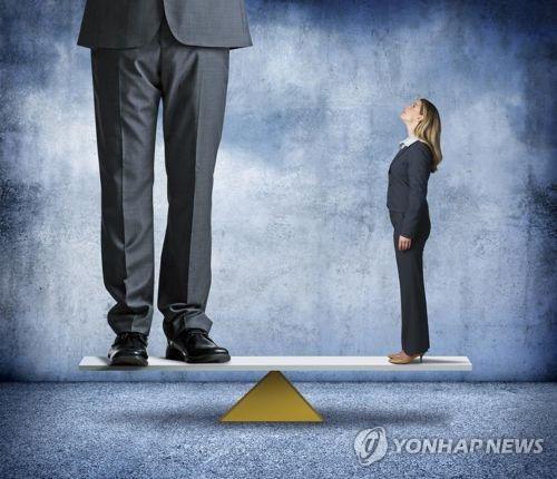 """""""한국 기업 이사회 여성 비율 3%…40개국 중 꼴찌"""""""