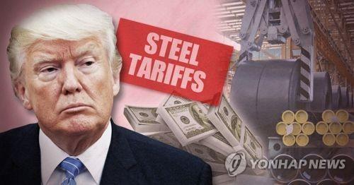 """트럼프 """"철강관세, 최종결정 시간 걸릴 것"""""""