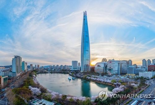 서울 잠실 롯데월드타워