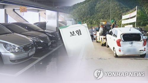모닝·K3·LF쏘나타 등 131개 모델 내년 車보험료 내린다