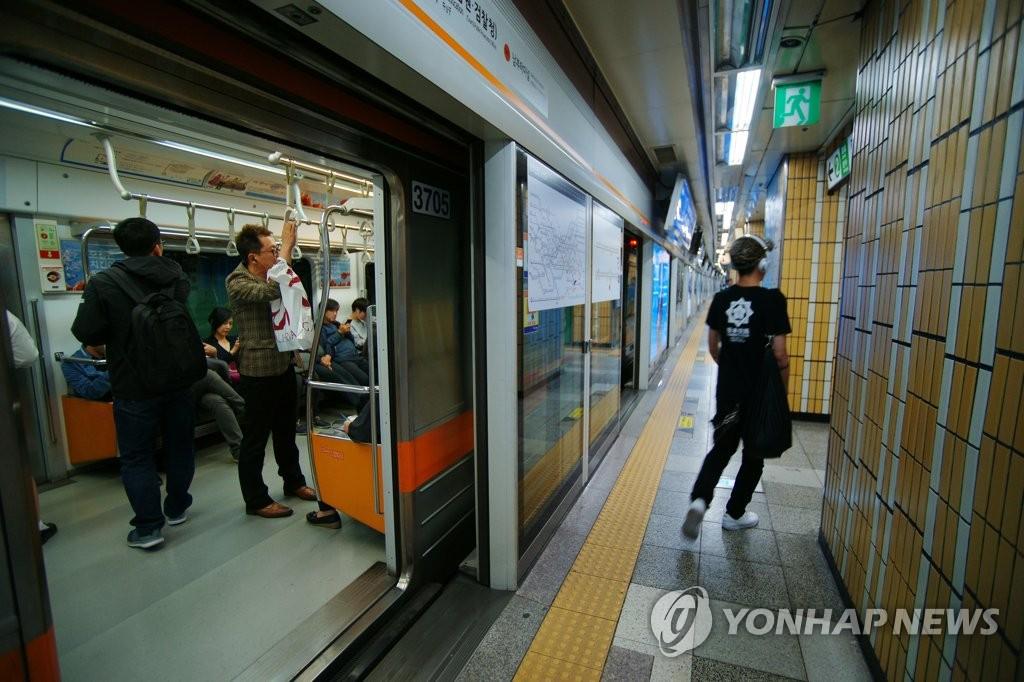 서울 지하철 3호선