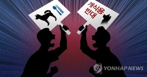 개고기 합법화 vs 개 식용 반대 (PG)