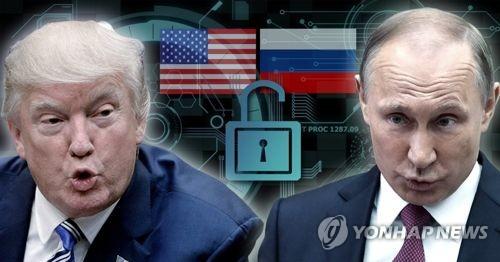 러시아, 미국 제재법안 서명에 '맞제재' 경고