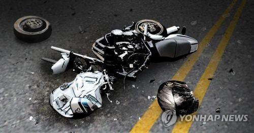 오토바이 사고 (PG)  [제작 조혜인] 일러스트