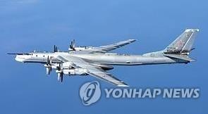 러시아의 TU-95 장거리 폭격기