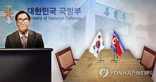 정부, 남북 군사당국회담 개최 제안 (PG)
