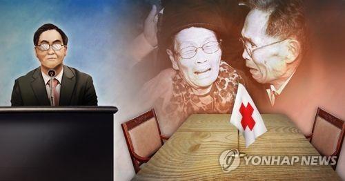 정부, 이산가족 상봉위한 남북적십자회담 개최 제안 (PG)