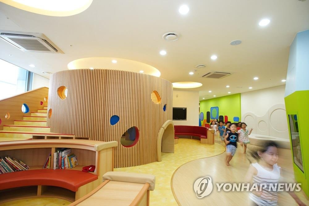 서울시내 한 어린이집의 모습
