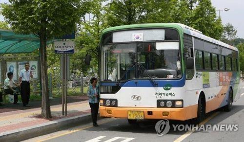 천안시내버스