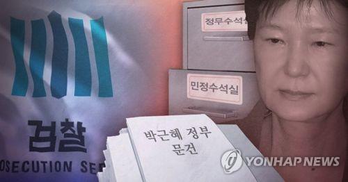 특검 '청와대 민정 캐비닛 문건' 이어 '정무수석실 자료'도 분석(PG)