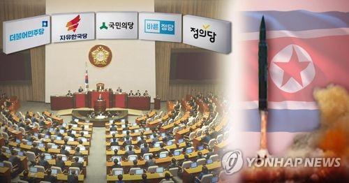 국회, 북한 탄도미사일 발사 규탄 결의안 채택 (PG)