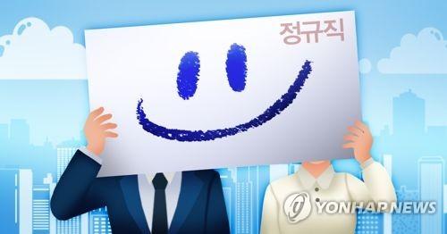 정규직 전환 (PG)  [제작 조혜인] 일러스트