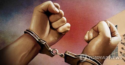 체포(PG)
