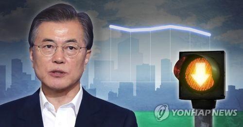 문재인 대통령 지지율 하락 (PG)